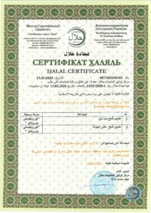 sertificat-3